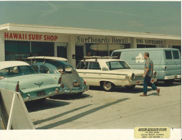 Surfboards Hawaii Surf Shop 1968